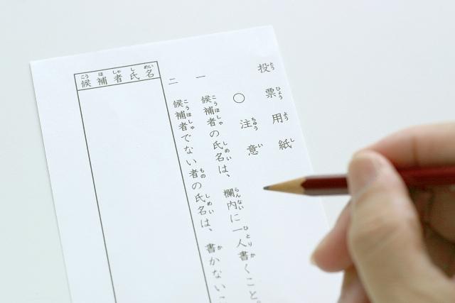 日本の選挙の投票率が海外と比べて低いのか?海外の投票率と比較
