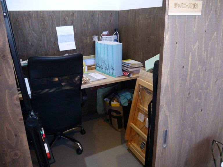 今プラスの個室スペース(シェアオフィス)
